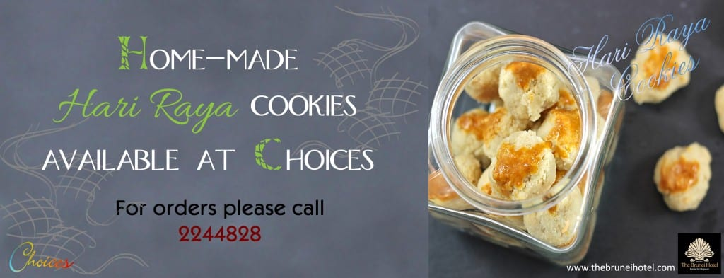 Raya Cookies 2016 webpage