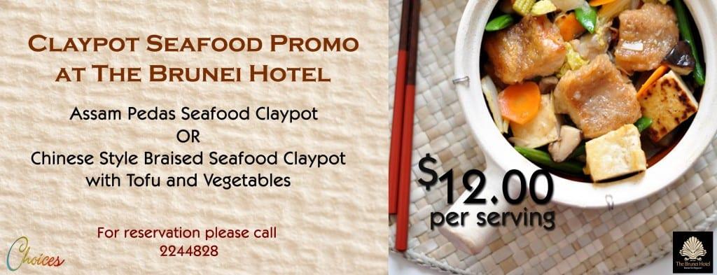Clapot Webpage