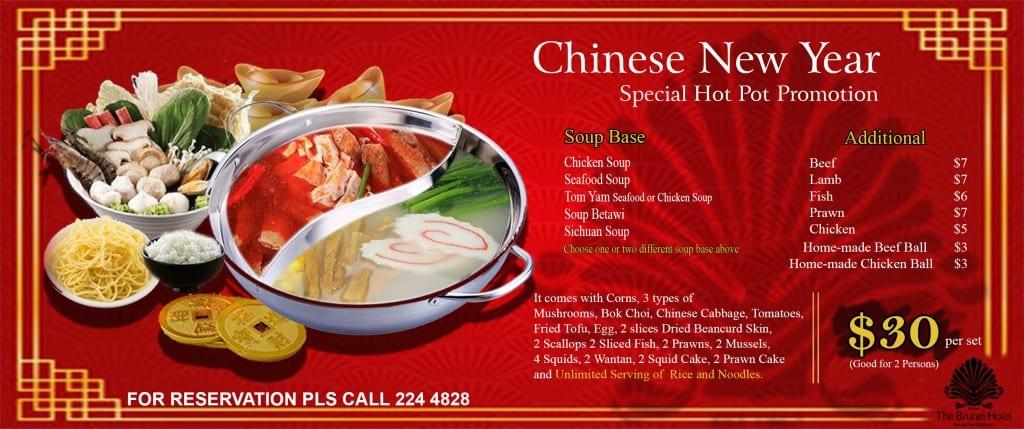 cny web page